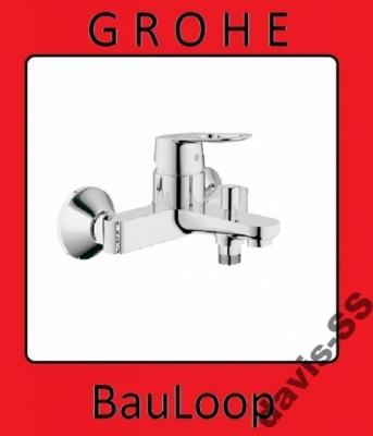 GROHE BauLoop bateria wannowa ścienna