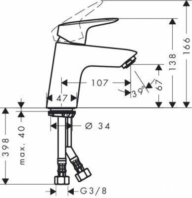 HANSGROHE LOGIS bateria umywalkowa stojąca z korkiem typu KLIK-KLAK , CHROM
