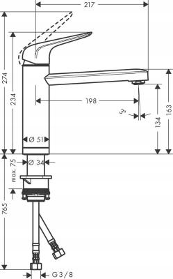HANSGROHE M423-H120 bateria kuchenna podokienna