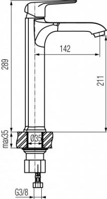 VALVEX AURORA ROSE GOLD Bateria umywalkowa stojąca wysoka