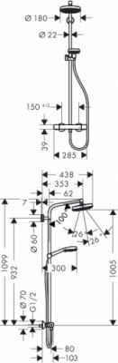 HANSGROHE Komplet prysznicowy Crometta 160 z ramieniem prysznicowym 350mm, biały/chrom